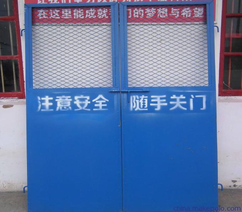 施工安全门