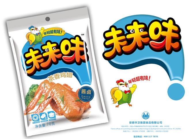 """""""未来味""""茶香鸡翅"""