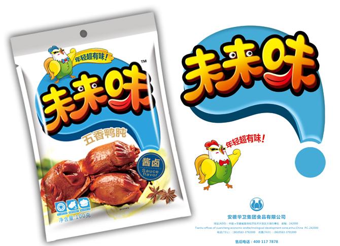 """""""未来味""""五香鸭肫"""