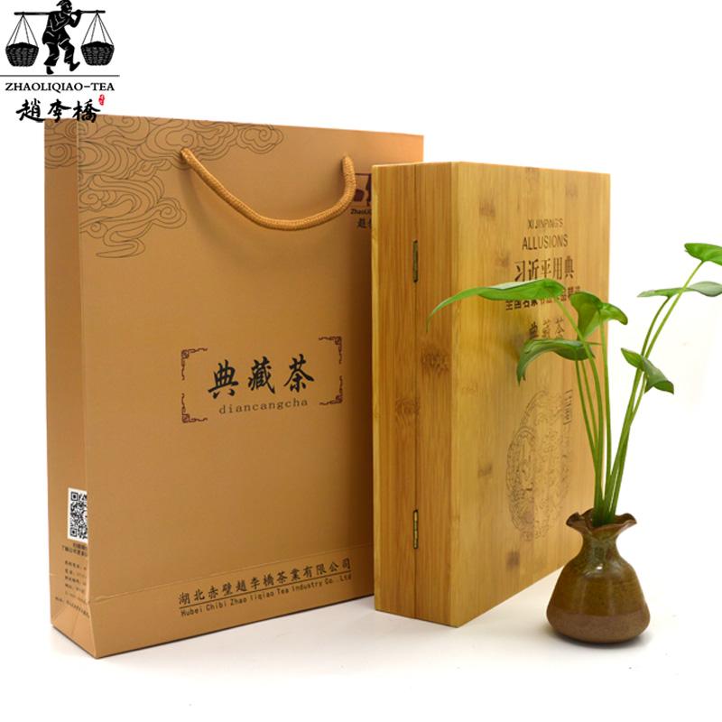 1000克典藏茶米砖茶