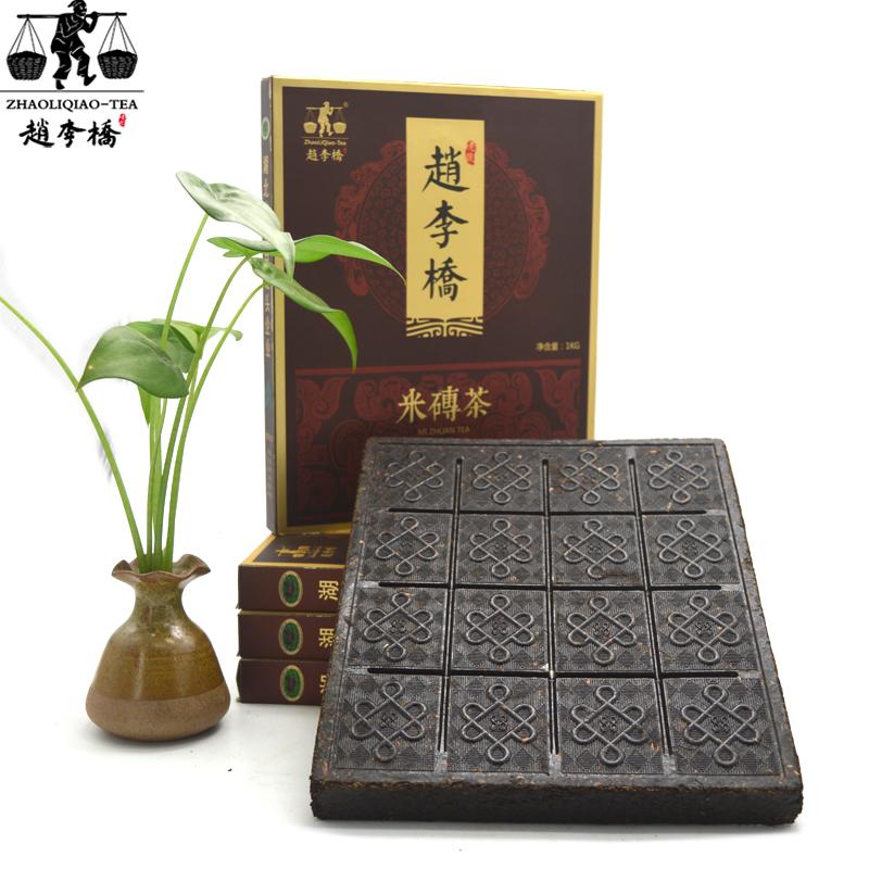 1000克简装米砖茶