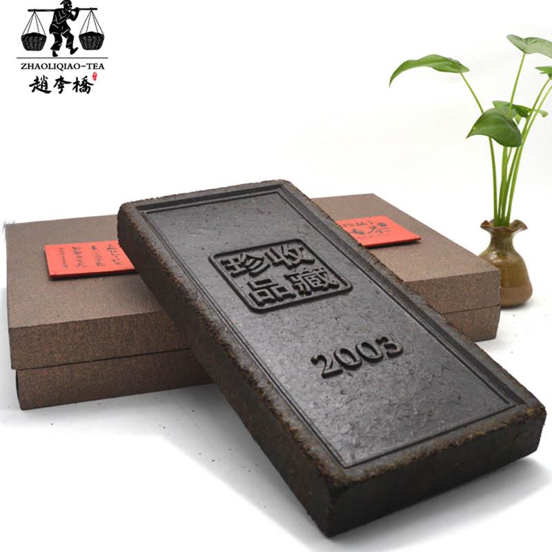 1700g青砖茶珍藏版2003(竖)