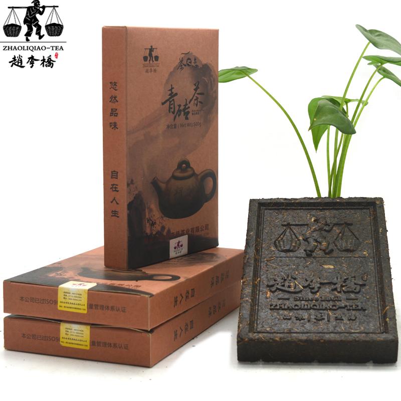 500g青砖茶