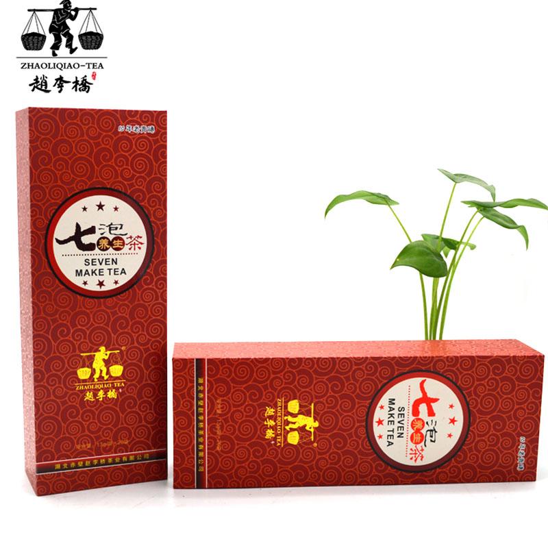 260g七泡养生茶-10年