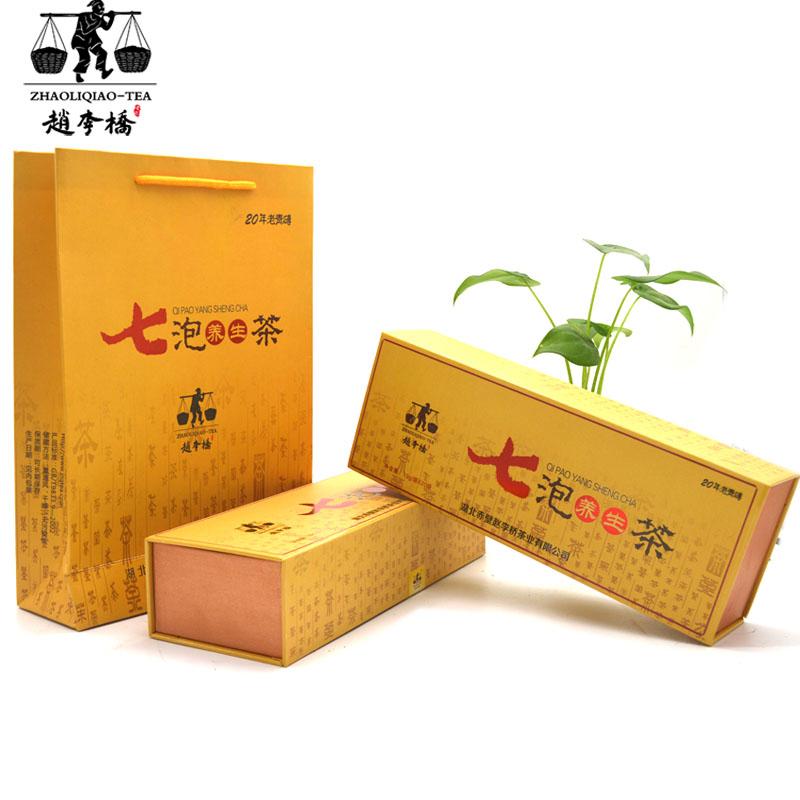260g七泡茶20年