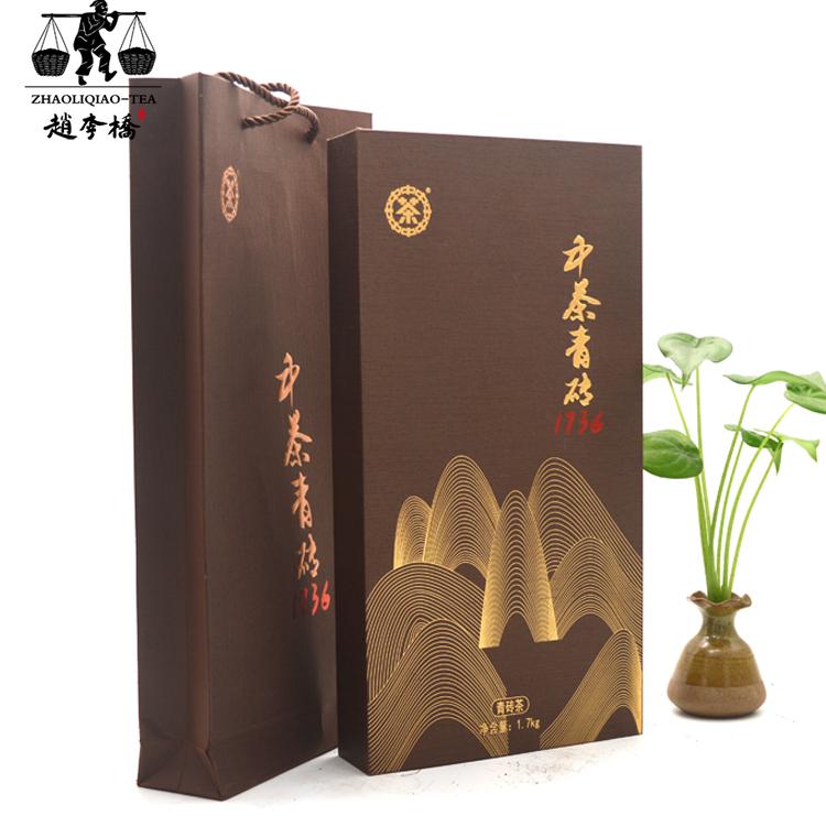 中粮1736礼品盒装