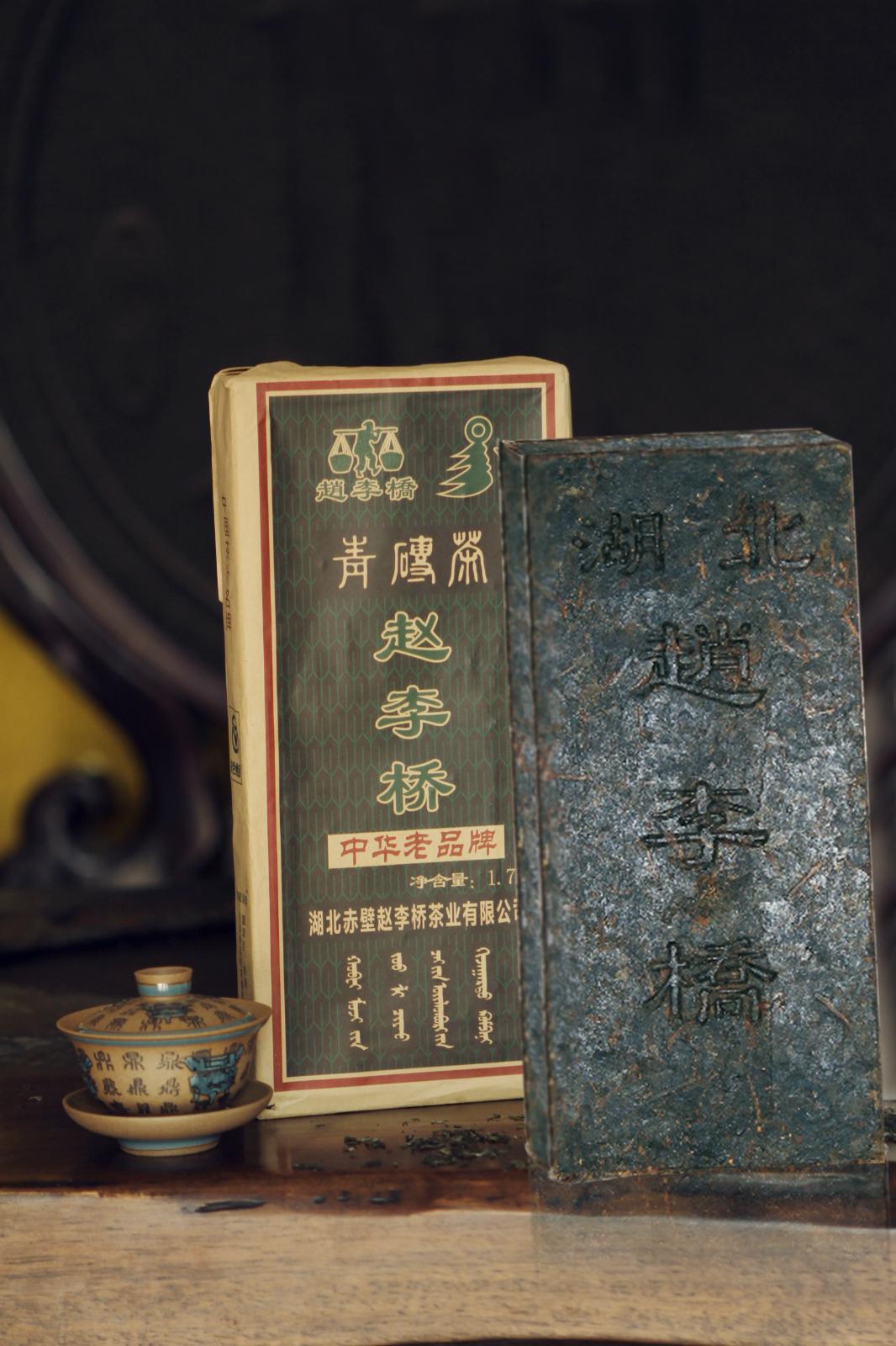 传统边销茶1700g
