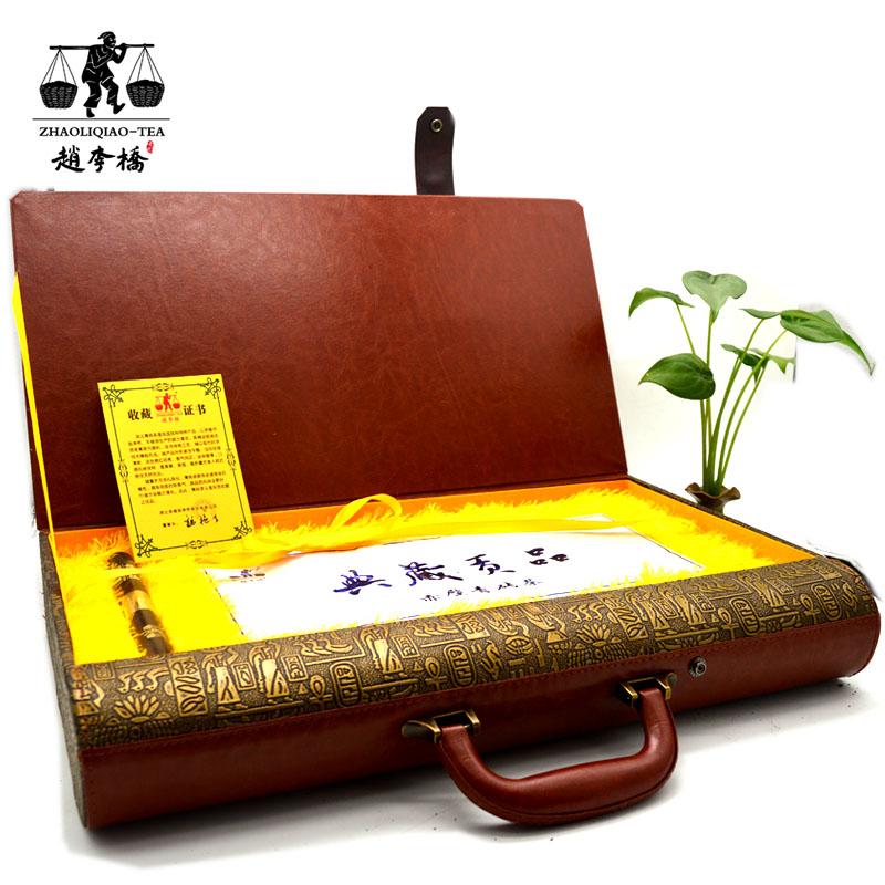 典藏贡品青砖茶