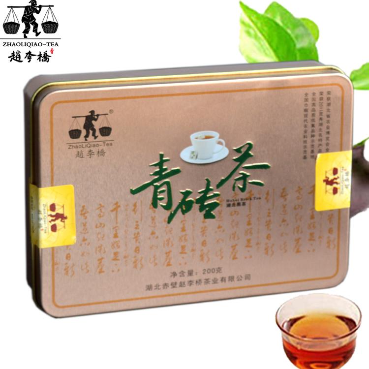200g铁盒巧克力青砖茶