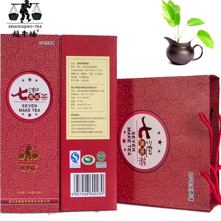 260g七泡养生茶三期必开一期-10年