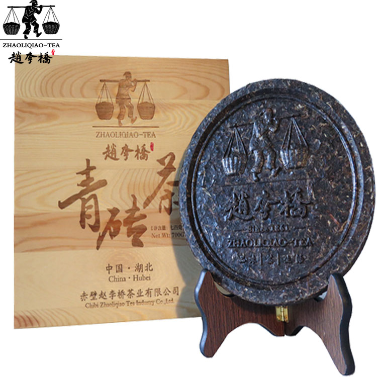 700g三国赤壁礼品茶曾道长一肖中特资料免费大全(圆)烙印木盒