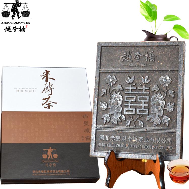 1000g精品礼品米砖茶