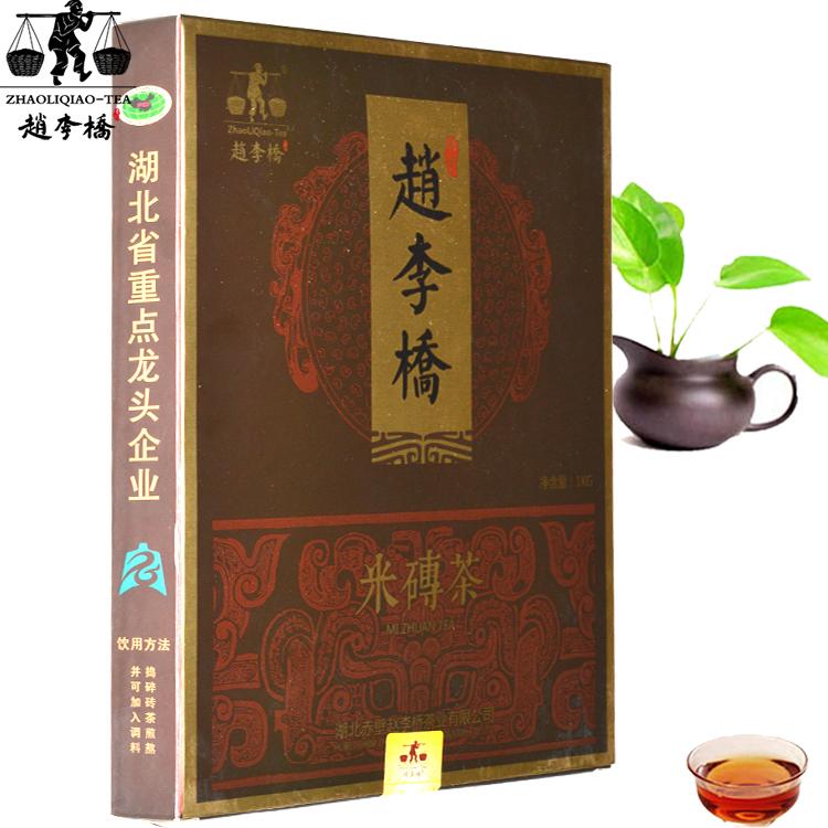 1000克简装三期必开一期米砖茶