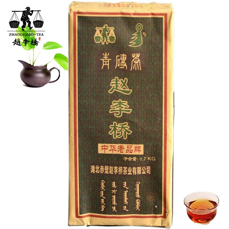 1700g边销香港百彩网免费料青砖茶
