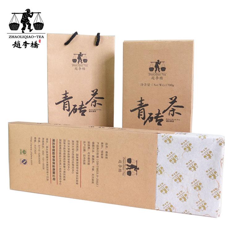 1700g简装2012珍藏版青砖天天好免费资料大全茶
