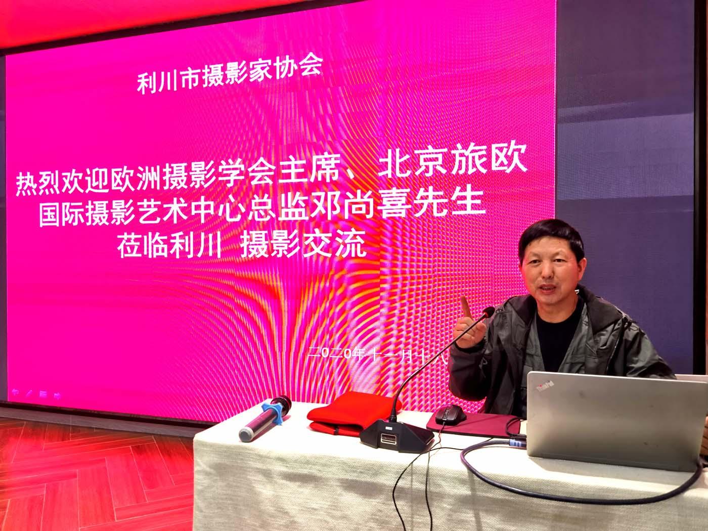 11月17日至29日,邓尚喜主席《感悟摄影》讲座走进湘鄂赣,与三地摄影组织开展摄影交流活动