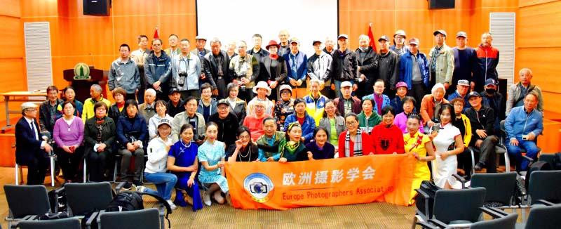 4月19日,本会年内上海第二场专题摄影讲座在宋庆龄纪念馆举行