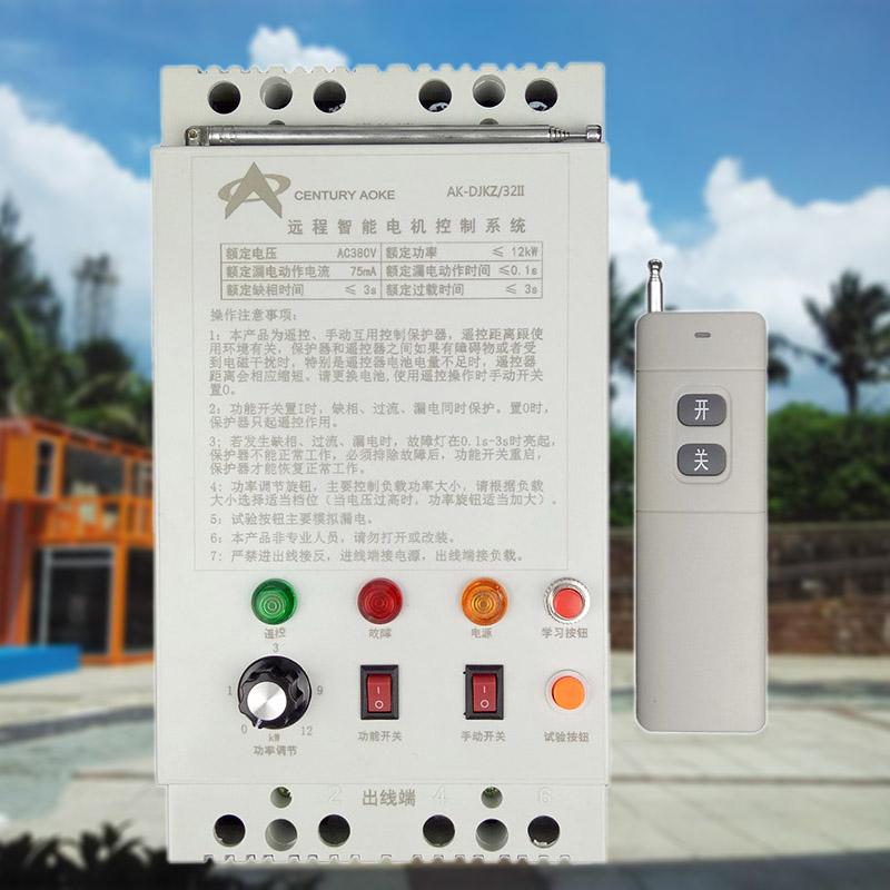 Shenzhen Aoke Century Electronics Co Ltd