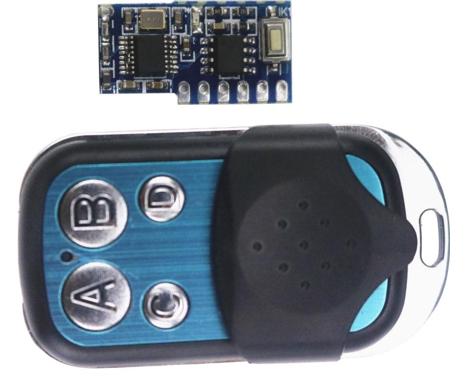 低功耗学习型解码模块无线遥控门锁车位锁专用+滚动码遥控器