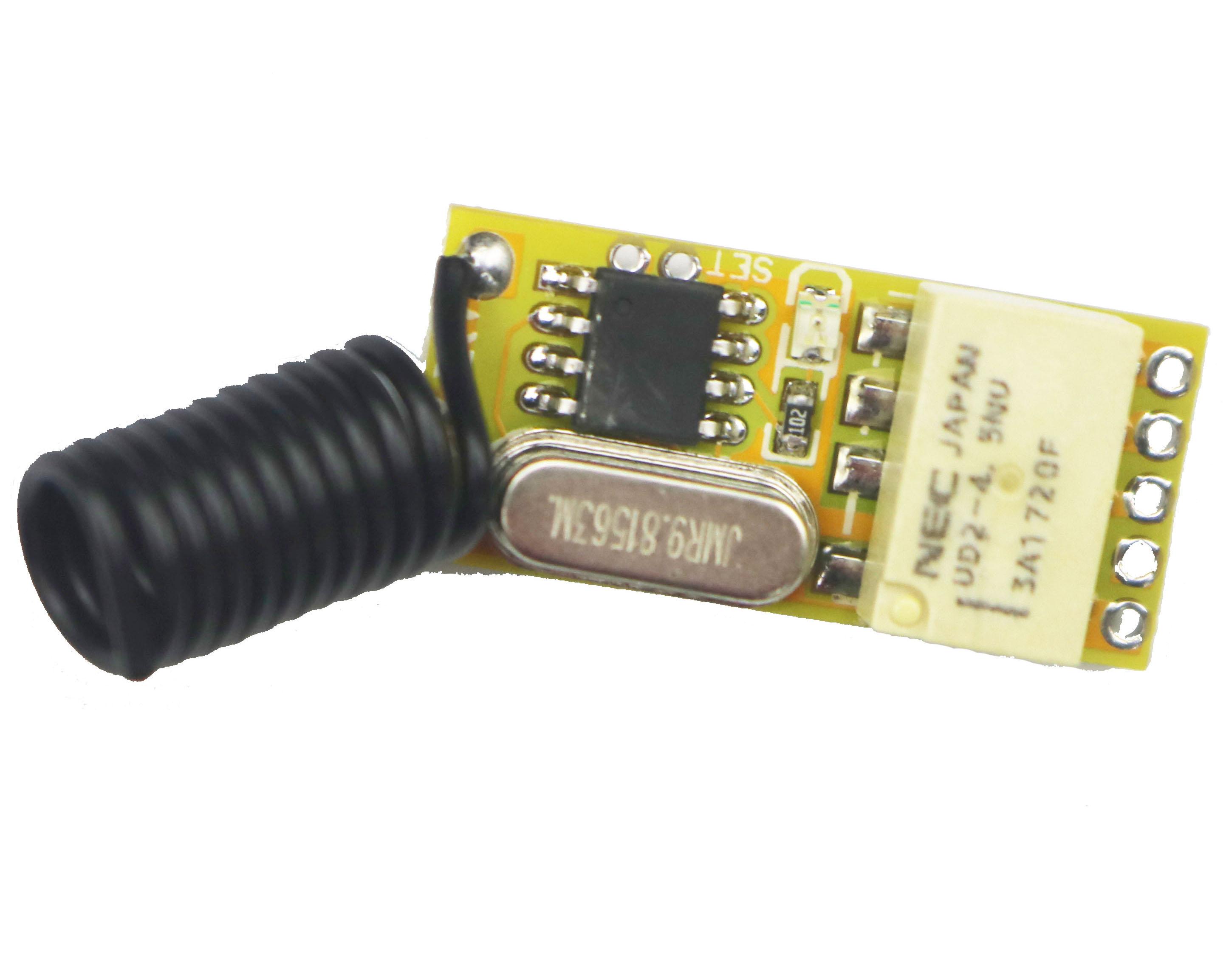 微型超小遥控开关电池低功耗接收模块AK-WK