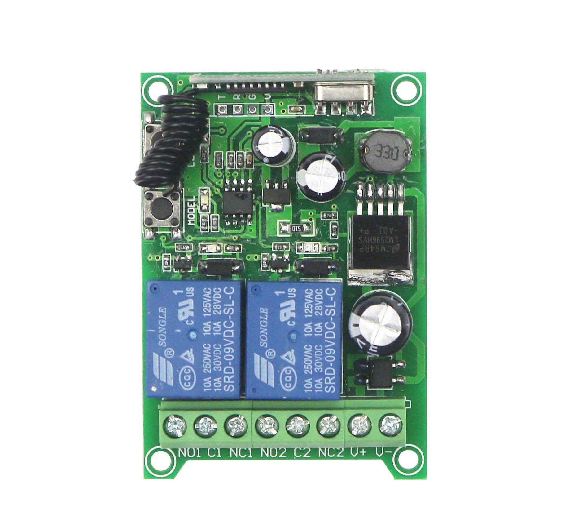 新款两路多功能宽电压遥控开关