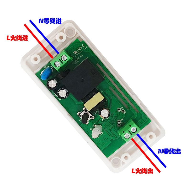 wifi智能手机APP控制开关 智能家居宽电压版无线远程遥控开关