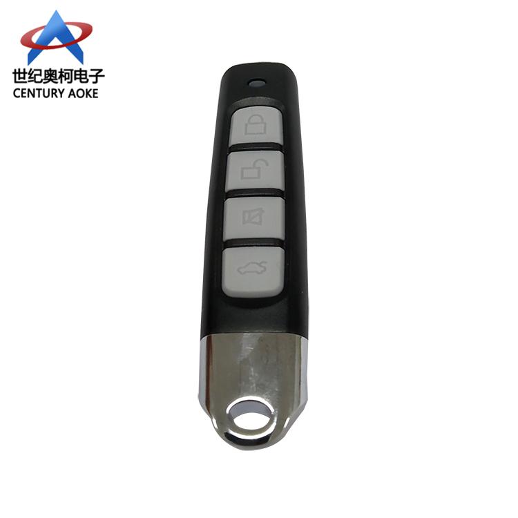 加强型拇指专频拷贝4键无线遥控器