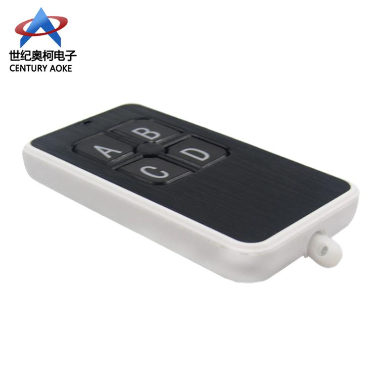 加强型超薄拉丝面板拷贝型4键无线遥控器