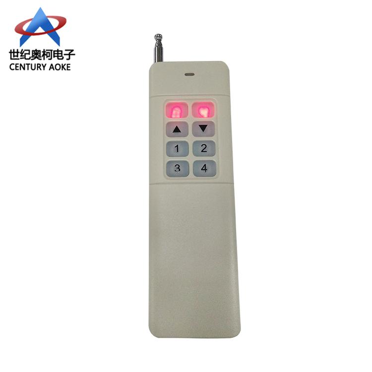 99频大功率多频遥控器带开关电源4键遥控器