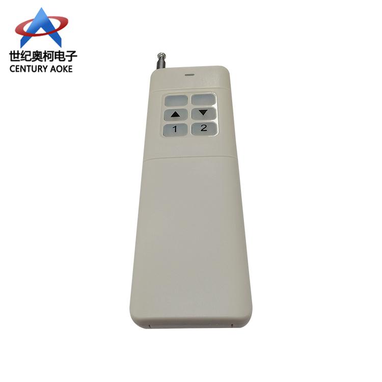 99多频2键大功率无线遥控器
