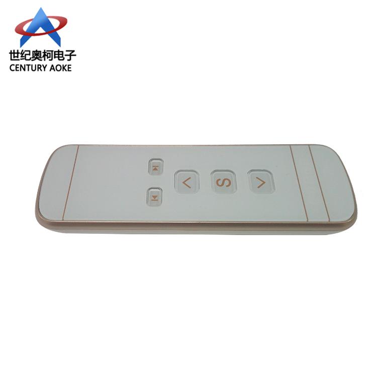 5灯窗帘多频3键遥控器