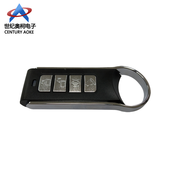 加强型拷贝U型金属四键车库电动门无线遥控器
