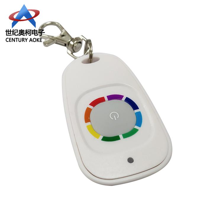 彩色按键白鸭蛋单键学习码固定码遥控器