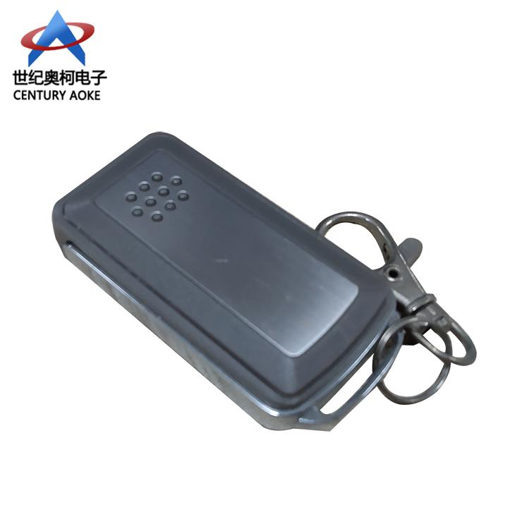 灰色金属滑盖4键无线遥控器