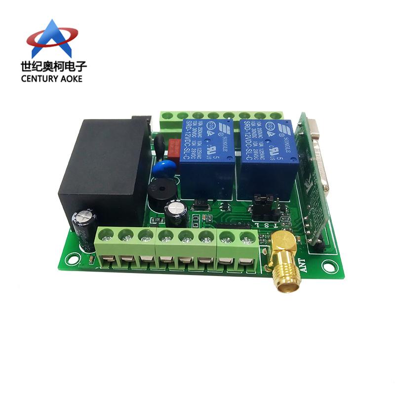 学习型宽电压AC85*250V开关电源独立两路遥控开关