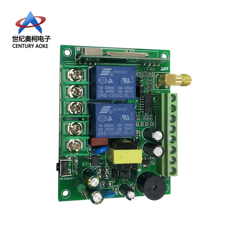 新款定制版电机正反转宽电压85-250V学习型输出电路信号遥控开关