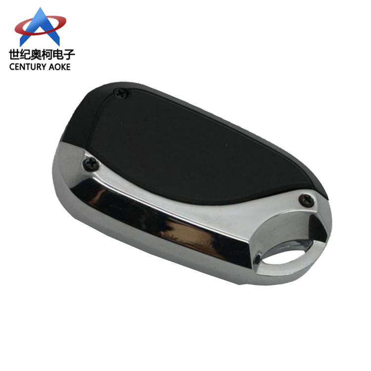 加强型对拷遥控器带电源拨动开关金属四键无线遥控器