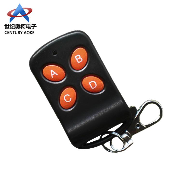 加强型蝴蝶4键对拷贝型无线遥控器