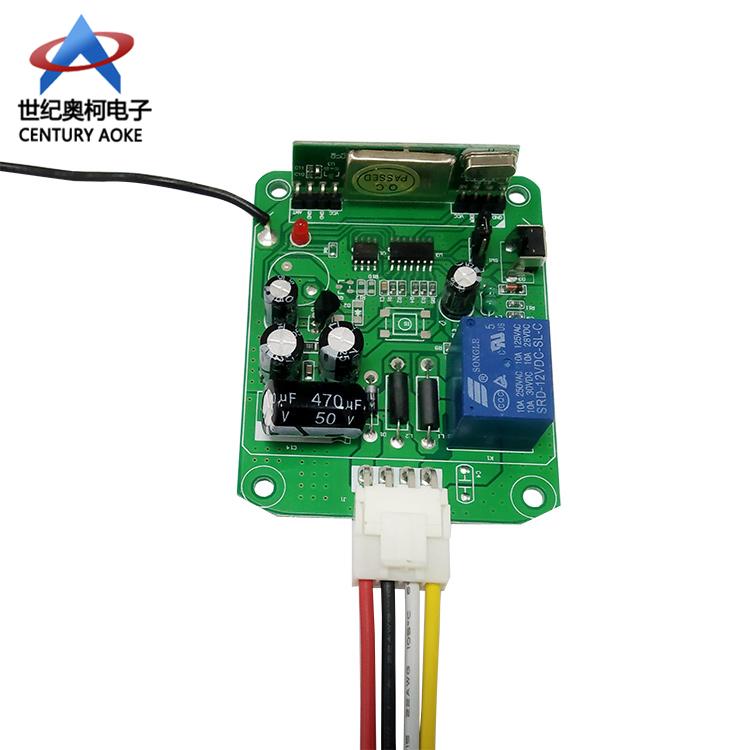 12V-24V单路宽电压遥控开关AK-SBD01