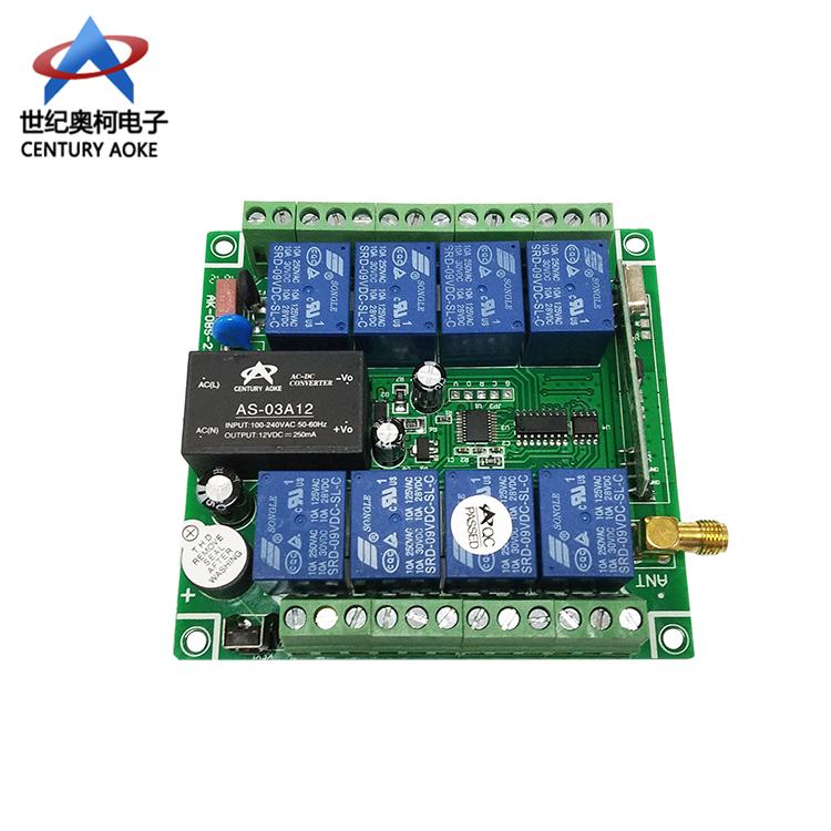 新款学习码8路工控遥控开关AK-RK08S-85V-250V