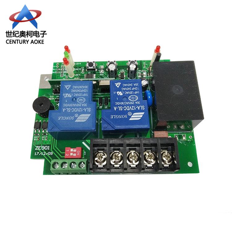 220/380v无线遥控开关电机正反转遥控手动两用二路无线调速控制器
