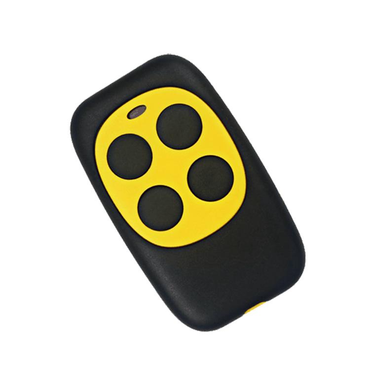 多频加强型四季拷贝遥控器
