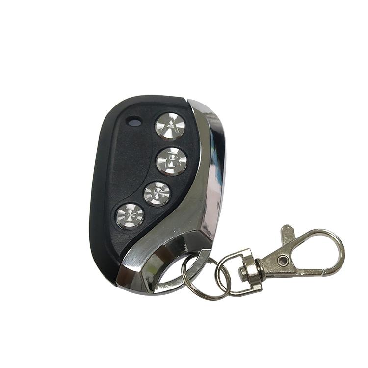 加强型拷贝金属弧形4键无线遥控器