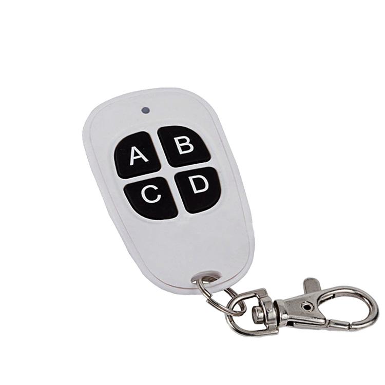 加强型鸭蛋4键对拷贝无线遥控器
