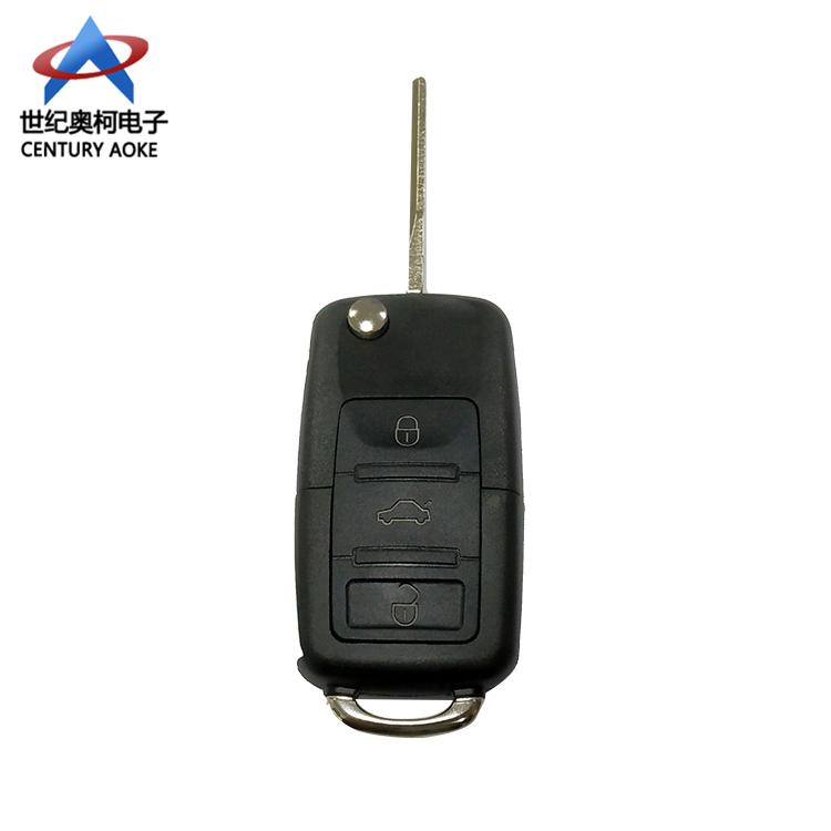 加强型拷贝码汽车钥匙无线遥控器带折叠金属3键