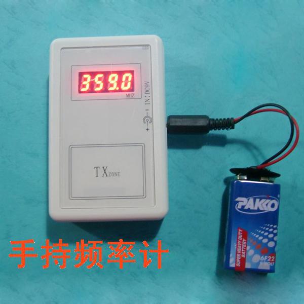 手持式无线遥控频率测试仪/无线遥控专用测频器AK-CPY
