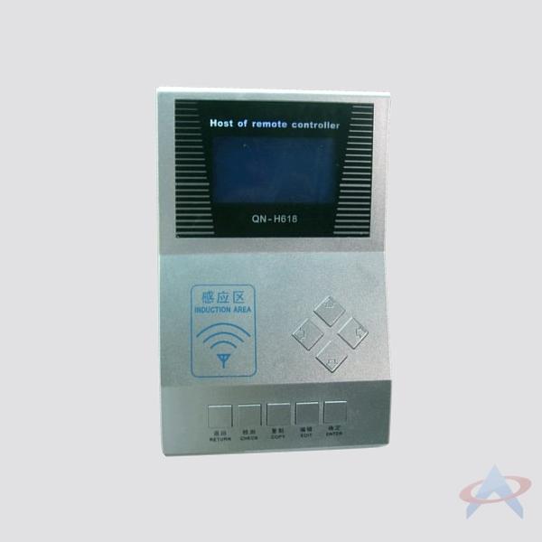 无线遥控器/ID卡一体拷贝机QN-H618