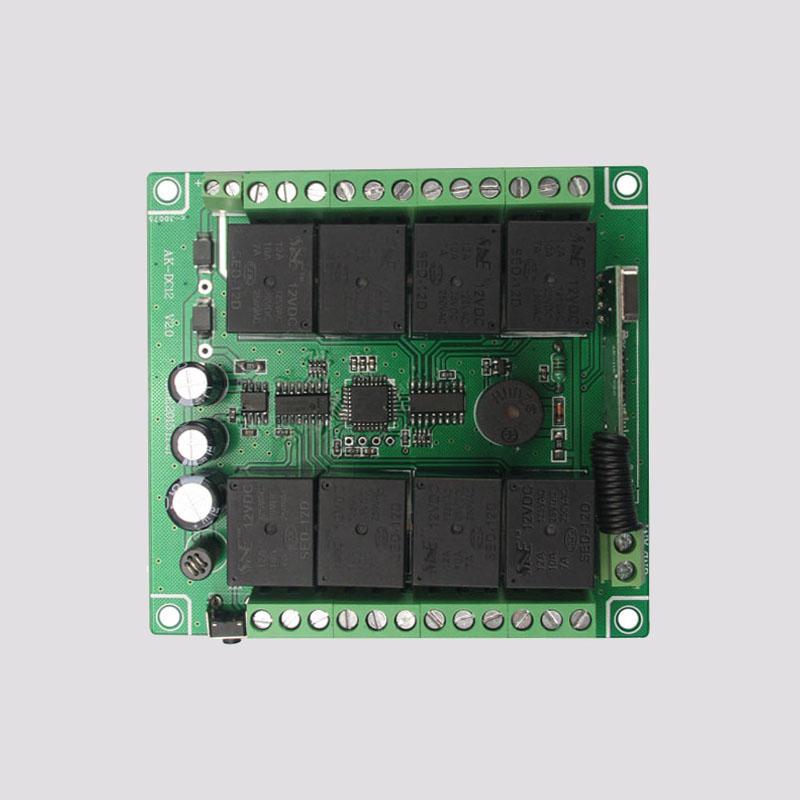 新款学习码8路遥控开关AK-RK08S-12B