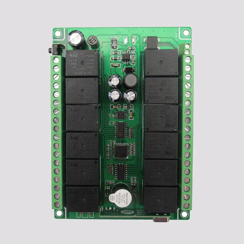 工控外壳学习型12伏12路遥控开关AK-RK012S-12B可订制24V