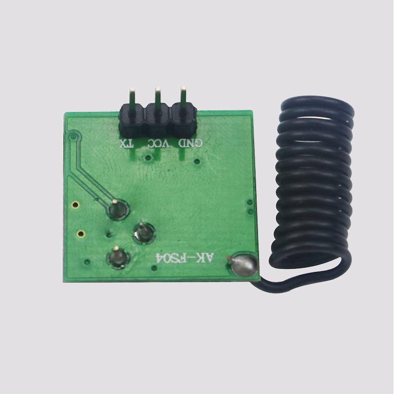 大功率无线发射模块AK-FS04